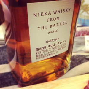Modern Day Man - Nikka from the barrel