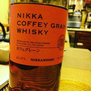 the modern day man - nikka coffey grain